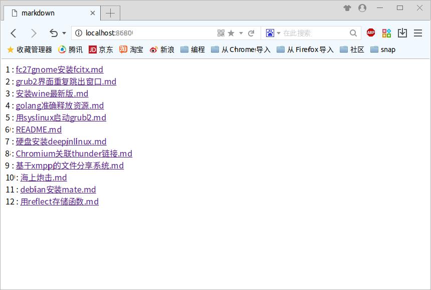 Screenshot for mdserv