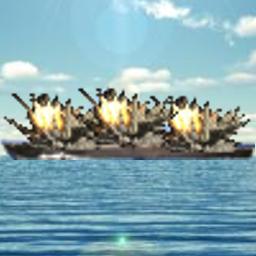 shipgunner