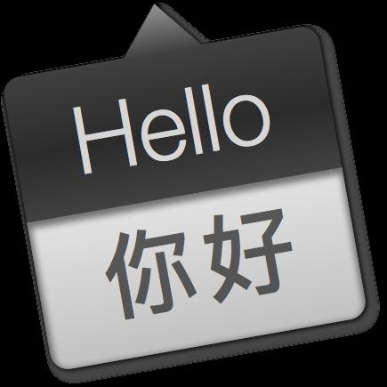 Oversetter snap