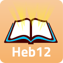 Heb12 Bible snap